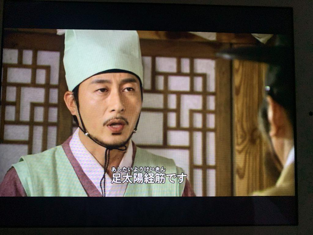 医 の 心 ホジュン 伝説
